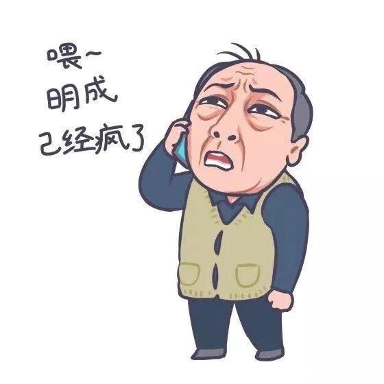 北广坤,南大强,爸爸苏极品表情了解一下快表情包说猪是你图片