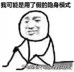 http://p7.qhimg.com/t012fc6bf1714076414.png