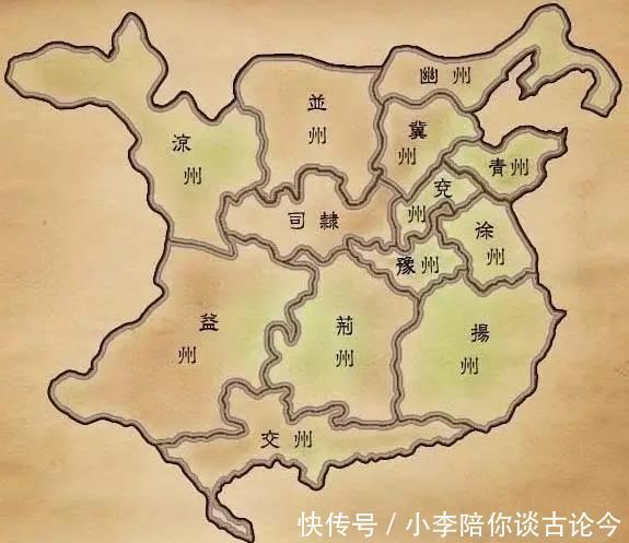 古代中国地图上的东汉十三州,其实源于九州!