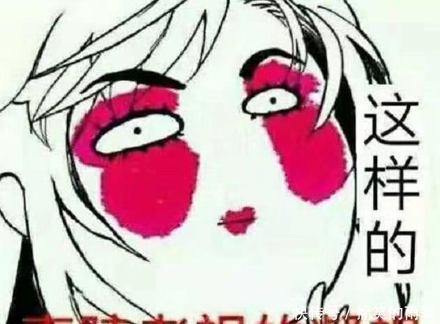 魔道老祖:魔道表情祖师,来自夷陵众人的凝视软件下载表情包可爱的图片