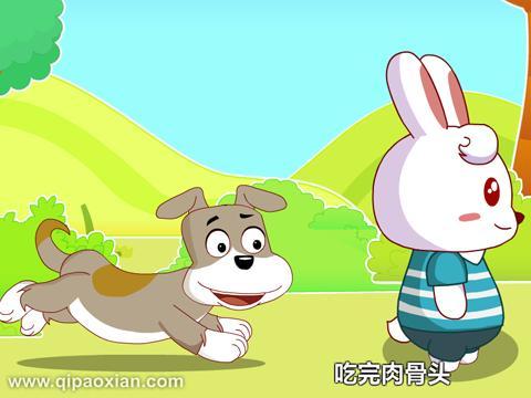 人:兔小贝