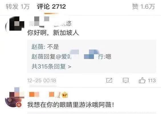赵薇为什么不待在中国 为什么要移民国外 近日