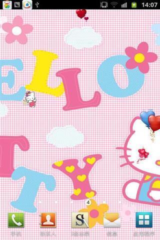 可爱的凯蒂猫动态壁纸