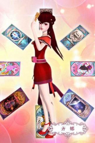 精灵梦叶罗丽2齐娜的塔罗牌哪里有卖的
