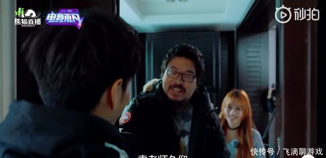 熊猫炉石一哥王师傅竟是海龟学霸娇妻曝光被网友称呼太幸福了!