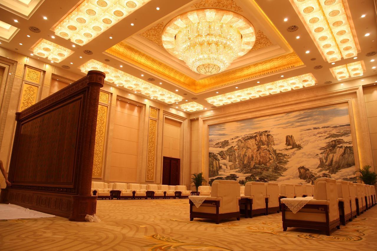 功能完备的会议室及会见厅