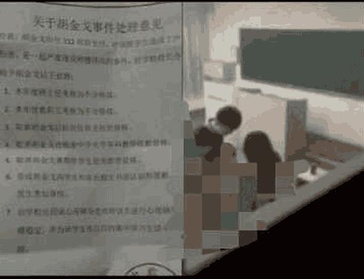 女教室美女流出男视频,学校勾引后,学生的举动教师督察官图片