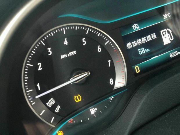 汽车仪表盘上的这个符号是代表什么意思高清图片