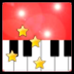 钢琴大师圣诞特别版