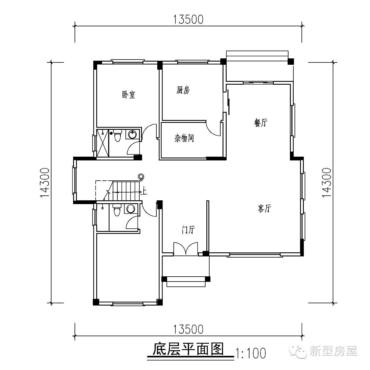 5x12米房子设计图纸