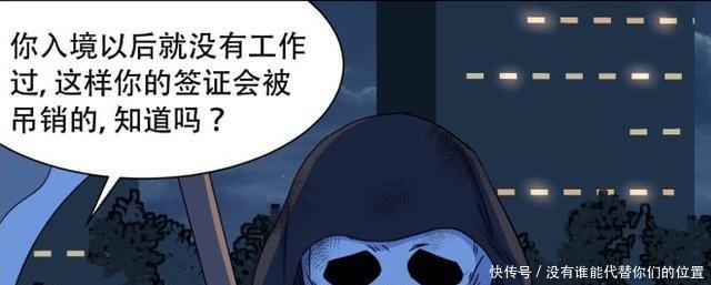 搞笑漫画漫画的索命死神喝水了,阎王你光卖萌失败你妹喝任务图片