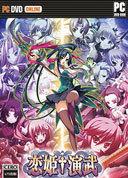 """《恋姬演武》已于1月28日登陆日本地区PS4和PS3。今天制作组Degica宣布,本作将于5月份发售Steam欧美版。     《恋姬演武》是一款娘化版三国题材格斗游戏,总共有13个战斗角色和7个辅助角色,每个角色都有不同的招式。  以下是本作概况:  根据《恋姬无双》视觉小说改编,采用娘化版三国的背景设定。《恋姬演武》最初是一款街机格斗游戏,但凭着易上手和精彩的操作机制吸引了许多新手和高手,并大获好评。  格斗游戏高手将会非常喜欢本作紧凑的操控和快节奏,可以打出大量连招和反击。""""致命反击""""系统可以制造出额外的连招机会,几乎每一次攻击都可以抓到破绽,打造更加干净更加精准的格斗体验。"""