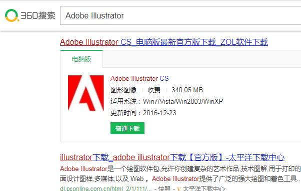 做ui设计用到需要哪些软件家海报设计图片