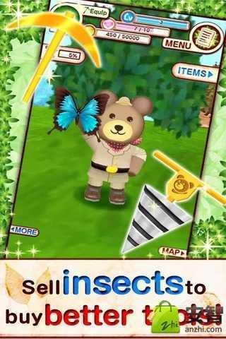 小熊挖掘冒险截图3