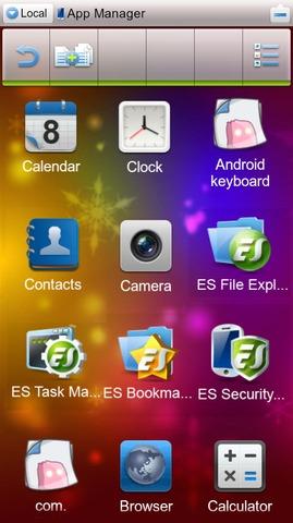 ES文件浏览器截图3