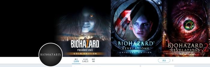 《生化危机》推特官方头图空缺引遐想 新作要来了?