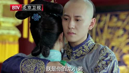 """多版本康熙混剪!秦俊杰上演""""康熙来了"""""""