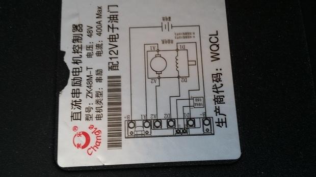 谁有时风电娇直流串励电机控制器型号为zk48m-t原理图