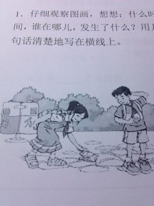 一年级看图写话练习题:春天来了