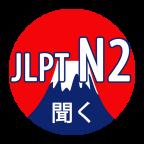 JLPT N2 Listen