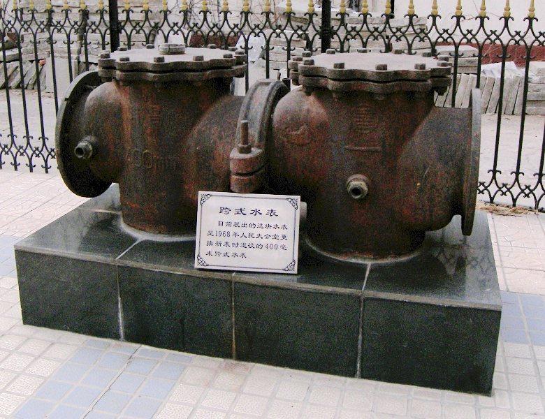 北京自来水博物馆_360百科