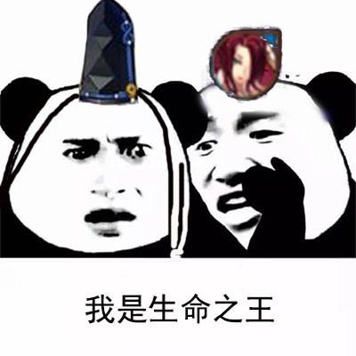 阴阳师悄悄话表情包7.jpg