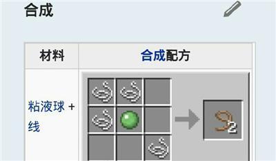栓绳合成方法