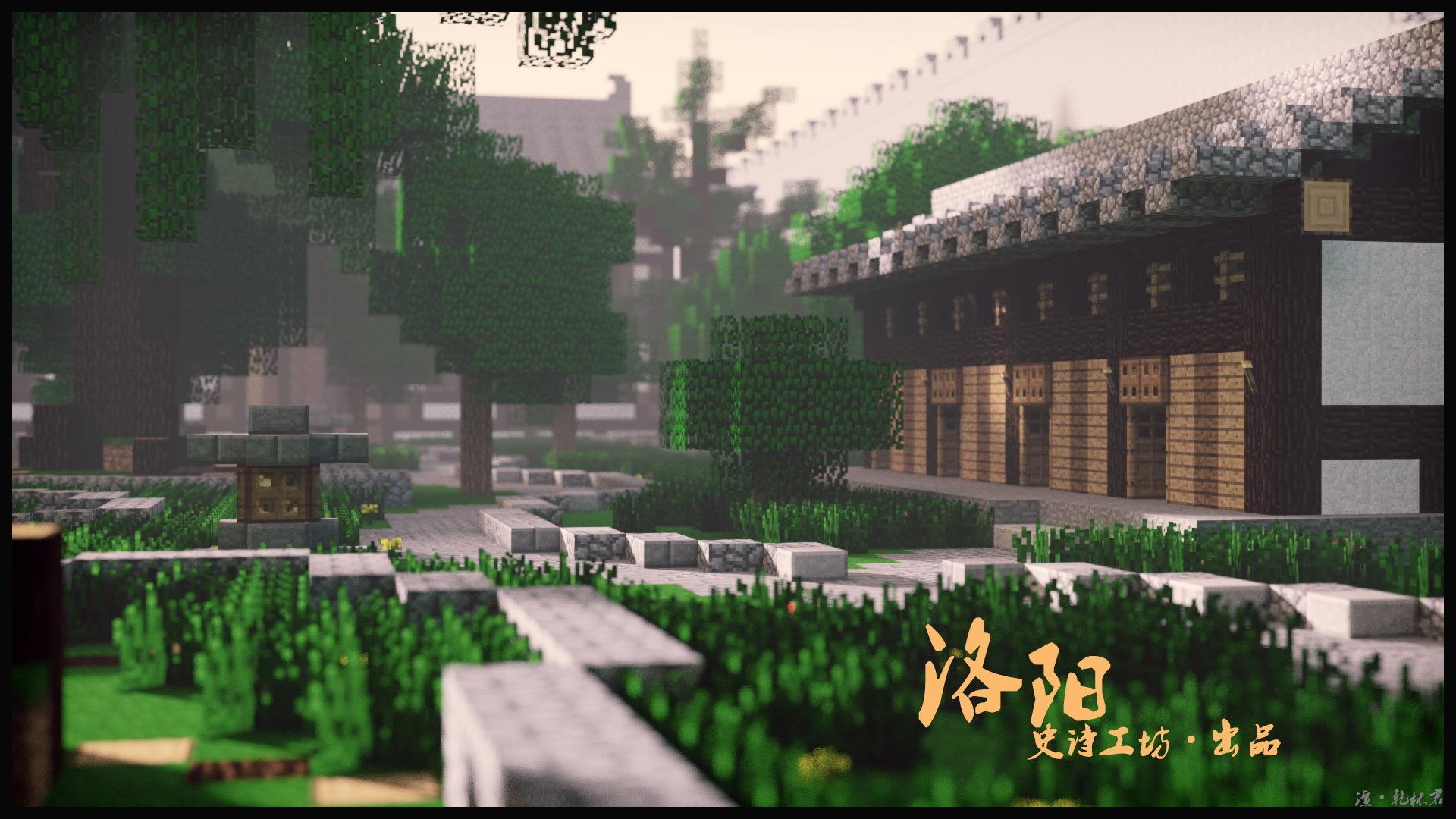 Luoyang.jpg