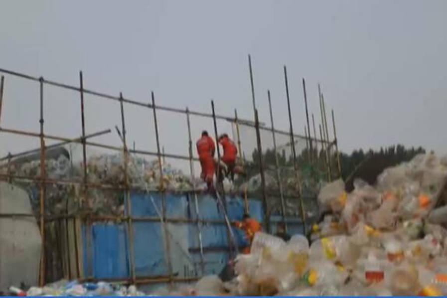 【转】北京时间      200多斤男子被埋5米高废品塑料瓶堆 - 妙康居士 - 妙康居士~晴樵雪读的博客
