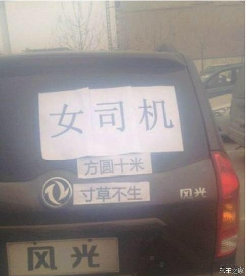 【转】北京时间      北京地库撞墙事故致1死 女司机穿高跟鞋 - 妙康居士 - 妙康居士~晴樵雪读的博客