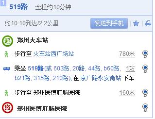郑州火车站到郑州医博肛肠医院怎么走?_360问