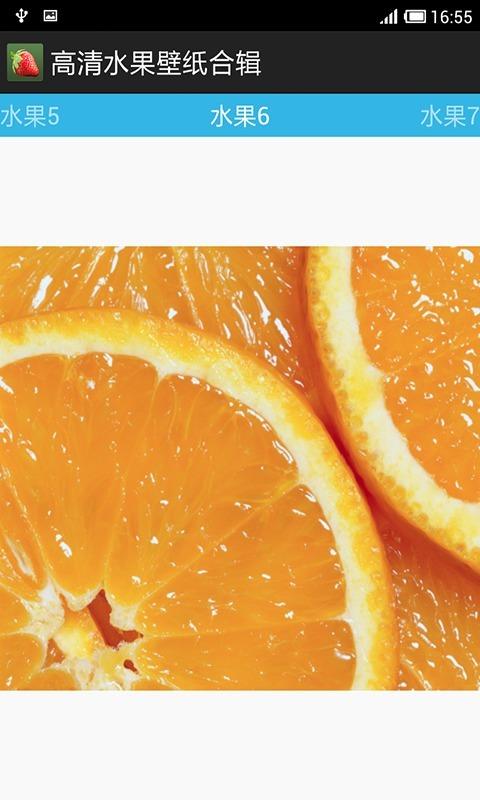 可爱水果聊天背景图片大全