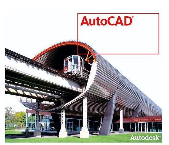 CAD的命令加入有哪些方式设置_好搜新知cad捕捉对象图片