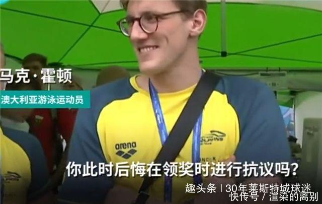 国际泳联主席爆猛料澳大利亚兴奋剂丑闻后,另有2名选手被查