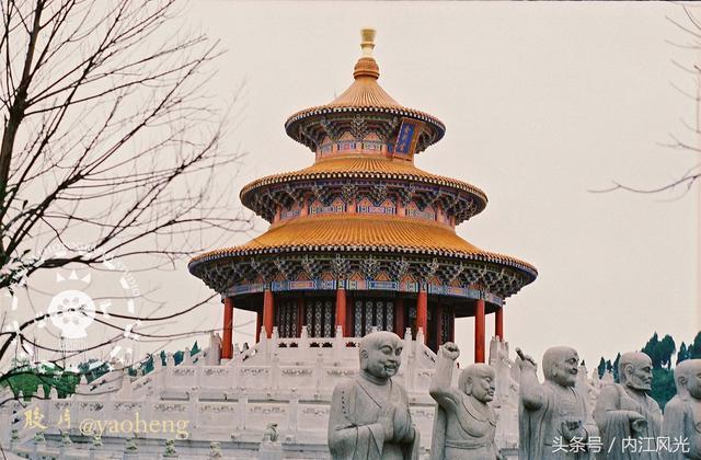 胶片里的内江威远感恩寺