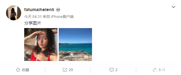 李咏女儿久违发性感泳装照,哈文秒回应母女互动太有爱