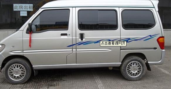 五菱之光6376nf - 牛车网