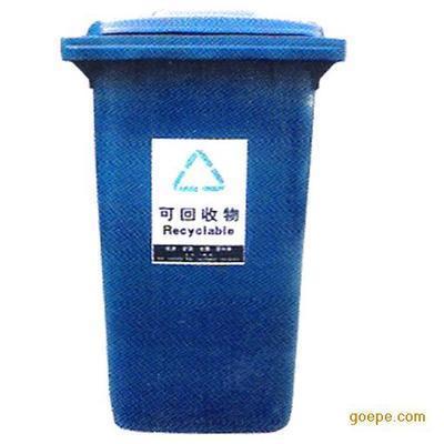可回收垃圾桶怎么画