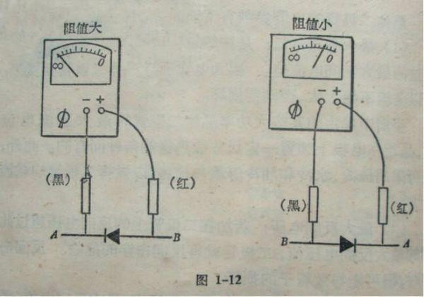 半波能耗制动接线图
