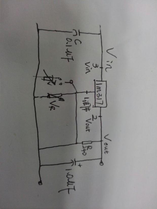 (做一个用万能电路板做的电路板