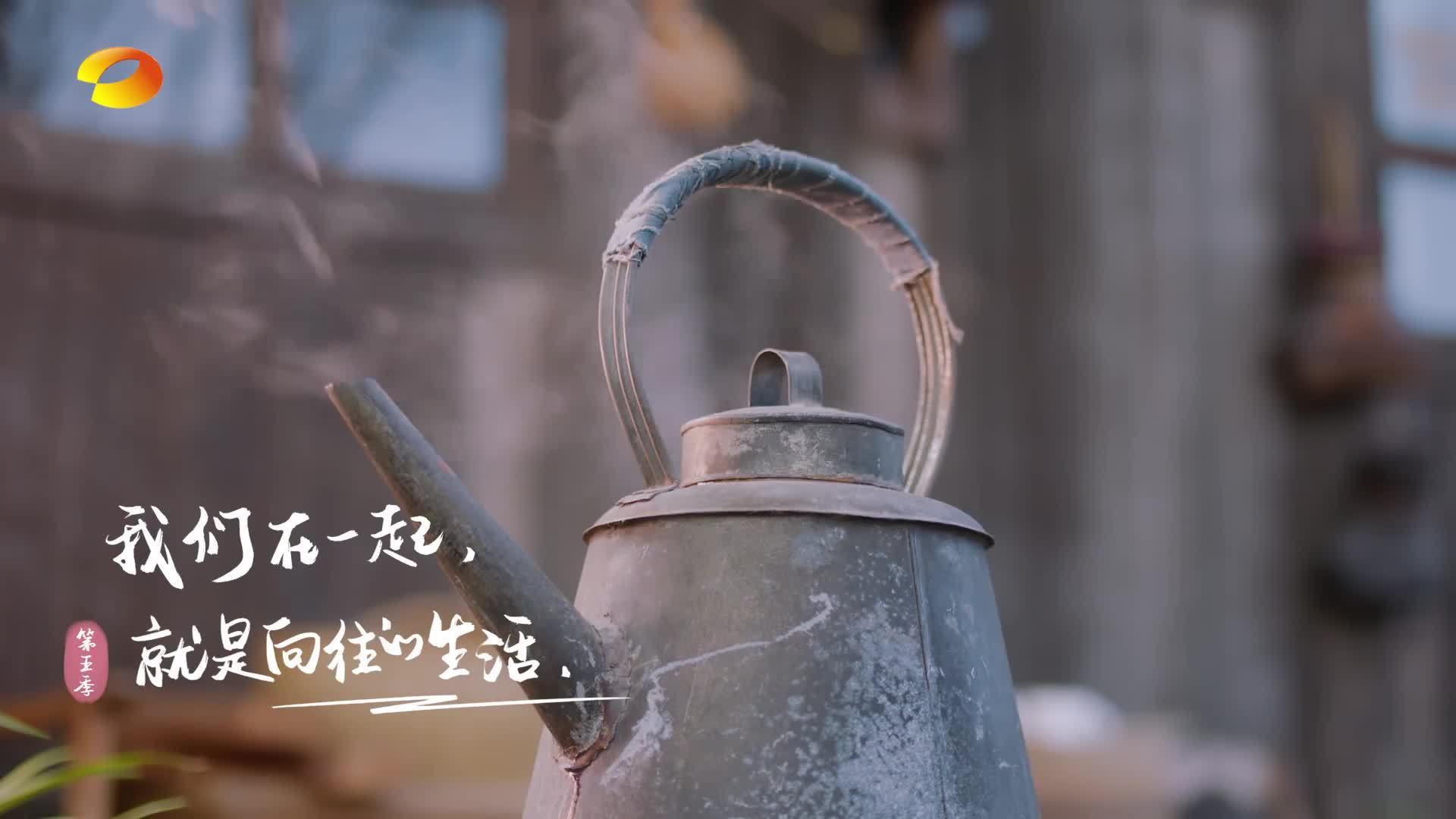 《向往的生活第五季》定档4月23,张艺兴加盟成常驻嘉宾