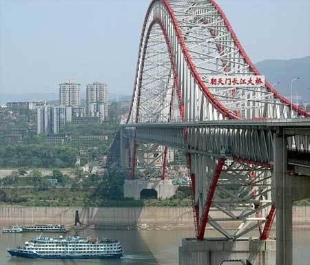 (图)重庆朝天门长江大桥
