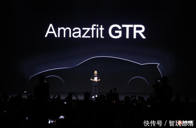 <b>华米科技发布Amazfit GTR智能手表:设计回归,拥有24天超长续航</b>