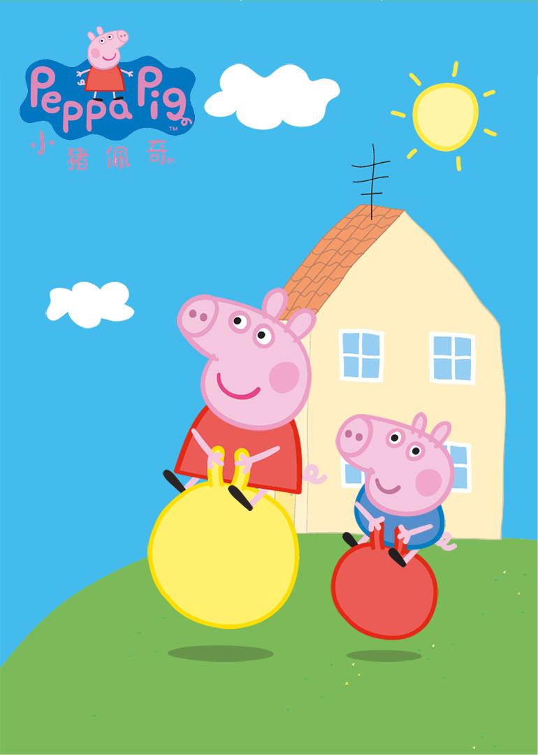 小猪佩奇第二季可爱壁纸 粉红猪小妹图集