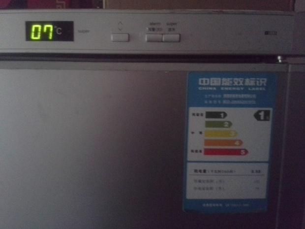 怎样调节西门子冰箱里的温度