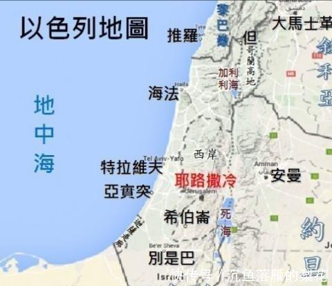 2021年以色列人均收入_以色列地图