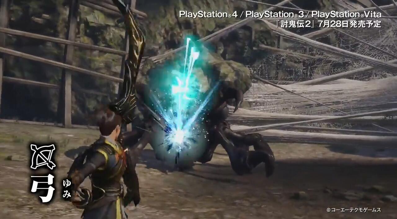《讨鬼传2》武器弓箭演示