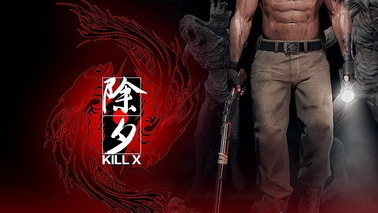 PSVR恐怖游戏《除夕·KILL X》推出国服首发VR试玩版