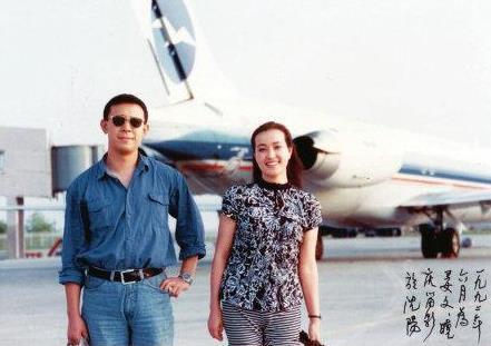 刘晓庆 姜文机场合照
