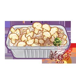 锡纸蘑菇蒸.png